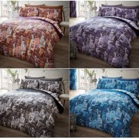 Rural Italy Printer Duvet Cover Ser