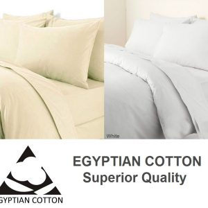 Egyptian Cotton 400 Tread Count Duvet Cover Set – Single, Double, King, Super King