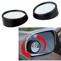 2x Convex Blind Spot Mirrors for car van