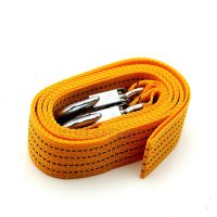 3M 3 Ton Tow Rope